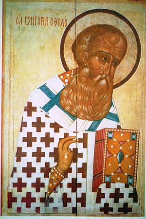 St Gregory 1