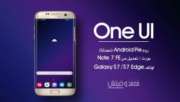 Install One UI based Android 9 0 Pie on Galaxy J7 Prime 2 (Stable