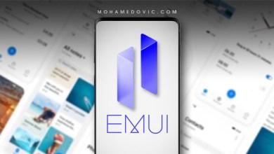 EMUI 11 Update List