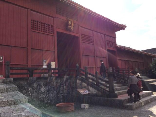 Houshinmon Gate