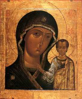 Kazan Icon of the Theotokos
