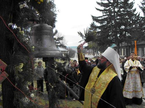 Sanctification of the Bells, 2006