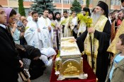 Metropolitan Teofan and the relics of St. Varlaam