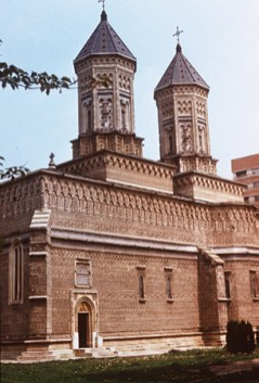 trei ierarhi monastery