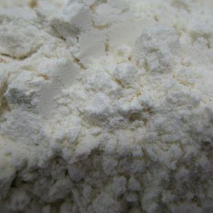 Pea Starch flour