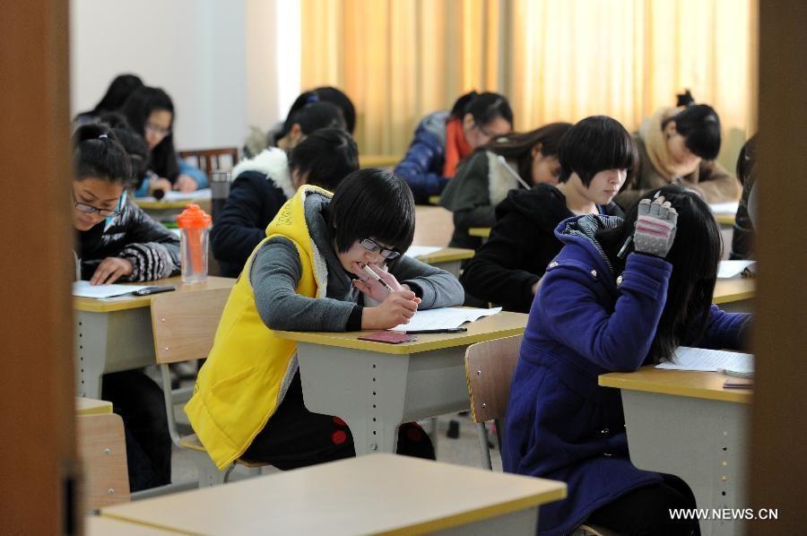 Students take exams without invigilator in Hangzhou   People s Daily     Students take a final exam in an examination room without invigilator at  Hangzhou Normal University in Hangzhou  east China s Zhejiang Province  Jan