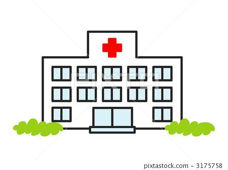 一家醫院-插圖素材 [3175758] - PIXTA圖庫