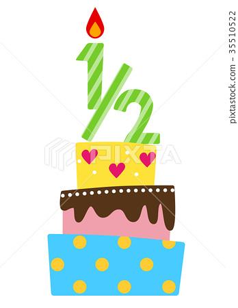 1 2 Year Birthday Cake Stock Illustration 35510522 Pixta