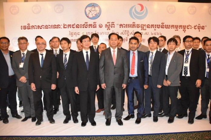 Cambodia and Japan Agreed Five Points at the Creation of Smart Cities