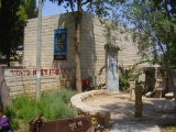 "<h5>Thanks Avishai Teicher</h5><p><a href=https://commons.wikimedia.org/wiki/File:PikiWiki_Israel_13688_Janco_Dada_Museum_in_Ein_Hod.jpg#/media/File:PikiWiki_Israel_13688_Janco_Dada_Museum_in_Ein_Hod.jpg"" target=""_blank"" >PikiWiki Israel 13688 Janco Dada Museum in Ein Hod</a>"" by צילום:ד""ר אבישי טייכר. Licensed under <a title=""Creative Commons Attribution 2.5"" href=""http://creativecommons.org/licenses/by/2.5"" target=""_blank"" >CC BY 2.5</a> via <a href=""https://commons.wikimedia.org/wiki/"" target=""_blank"" >Commons</a>.</p>"