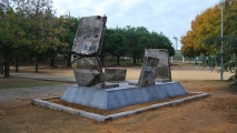 "<h5>Thanks ABCdesevilla</h5><p>after park reconstruction ©<a href=""http://sevilla.abc.es/provincia-utrera/20150721/sevi-nueva-etapa-para-parque-201507201840.html"" target=""_blank"">ABCdesevilla</a></p>"
