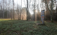 <h5>Thanks Gintaras Karosas</h5><p>© Photography by Gintaras Karosas. Fragment of the Berlin Wall in Europos Parkas, Open-Air Art Museum of the Centre of Europe, Vilnius, Lithuania</p>