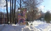 """<h5>Thanks Deutsche Schule Moskau</h5><p>© <a href=""""http://www.deutscheschulemoskau.de"""" target=""""_blank"""">Deutsche Schule Moskau</a>                                                   </p>"""