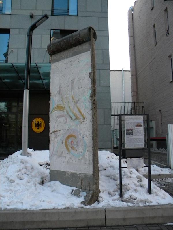 Berlin Wall in Kiev