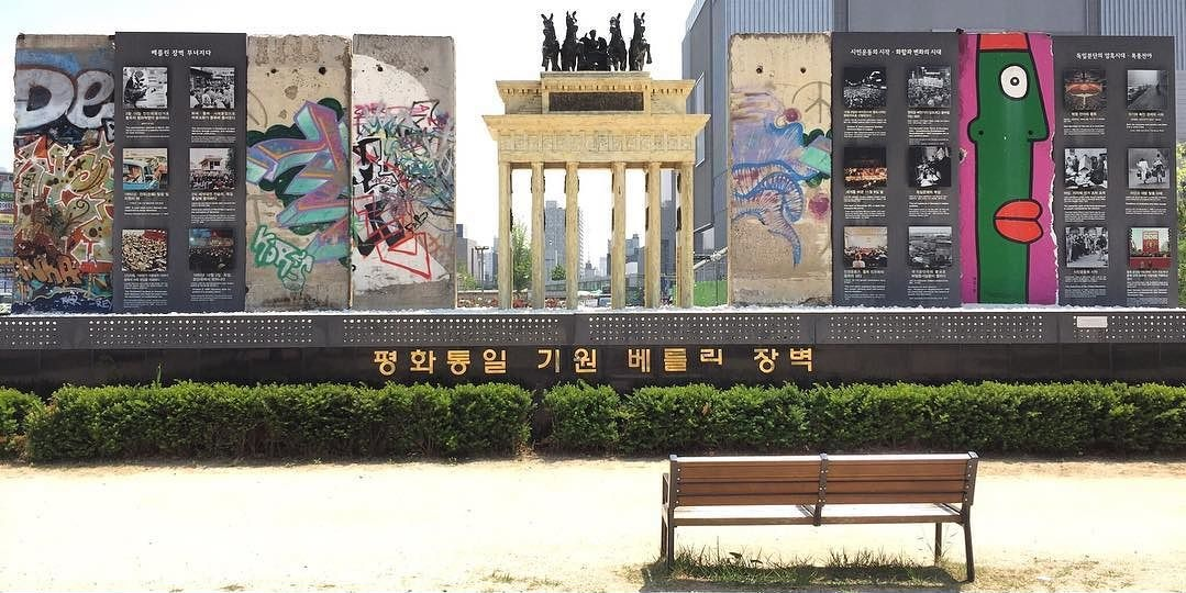 Berlin Wall in Uijeongbu