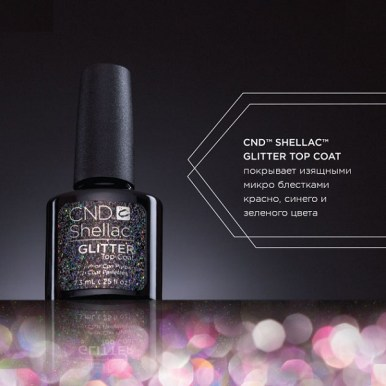 SHELLAC™ GLITTER TOP COAT