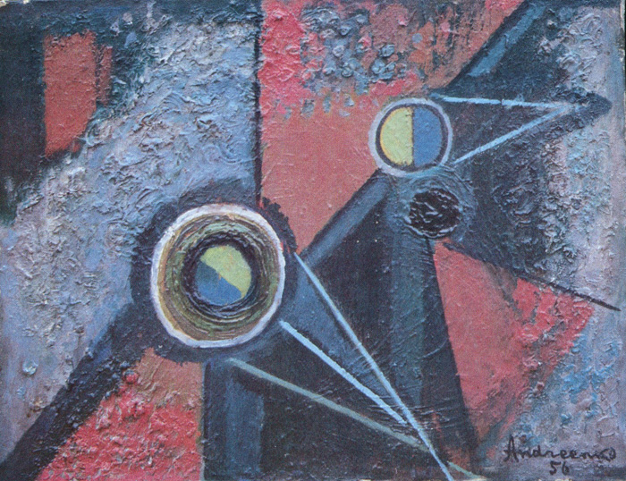 Cubism reality of Mykhailo Andreenko