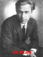 Issachar Ber Ryback