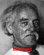 Yevhen Sahaidachny