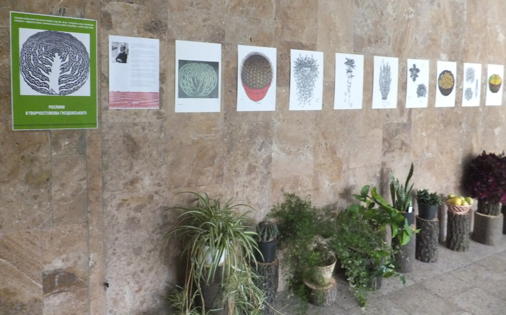 Library has helped to prepare the exhibition in the Botanical Garden