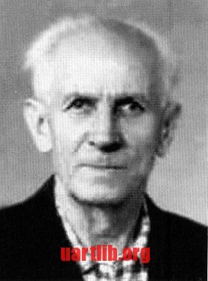 Petro Obal