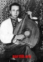 Yuriy Sinhalevych