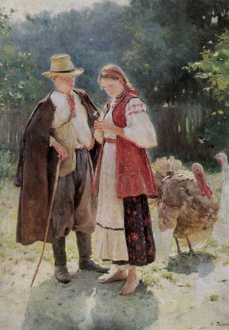 Mykola Pymonenko. Idyll. 1908. Oil on canvas. 196x138 cm.
