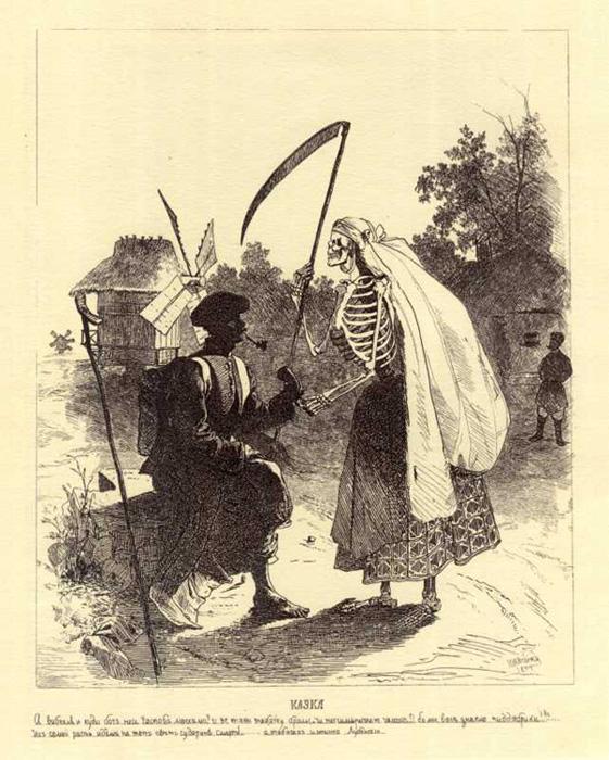 Taras Shevchenko - Tale. Paper, etching 21,6 × 17,7. 1844.