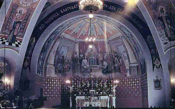 Leonid Perfecky - Sanctuary of the Ukrainian Catholic Church of the Holy Ghost, Montreal.