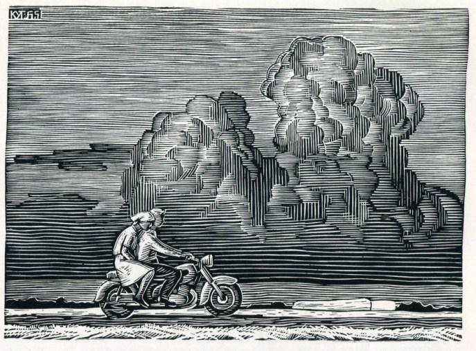 img190-1