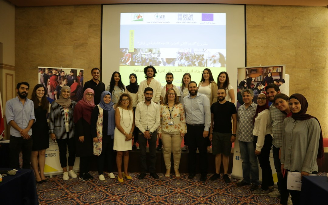#PoliYouth: Technical Assistance to Support Youth Development in Lebanon