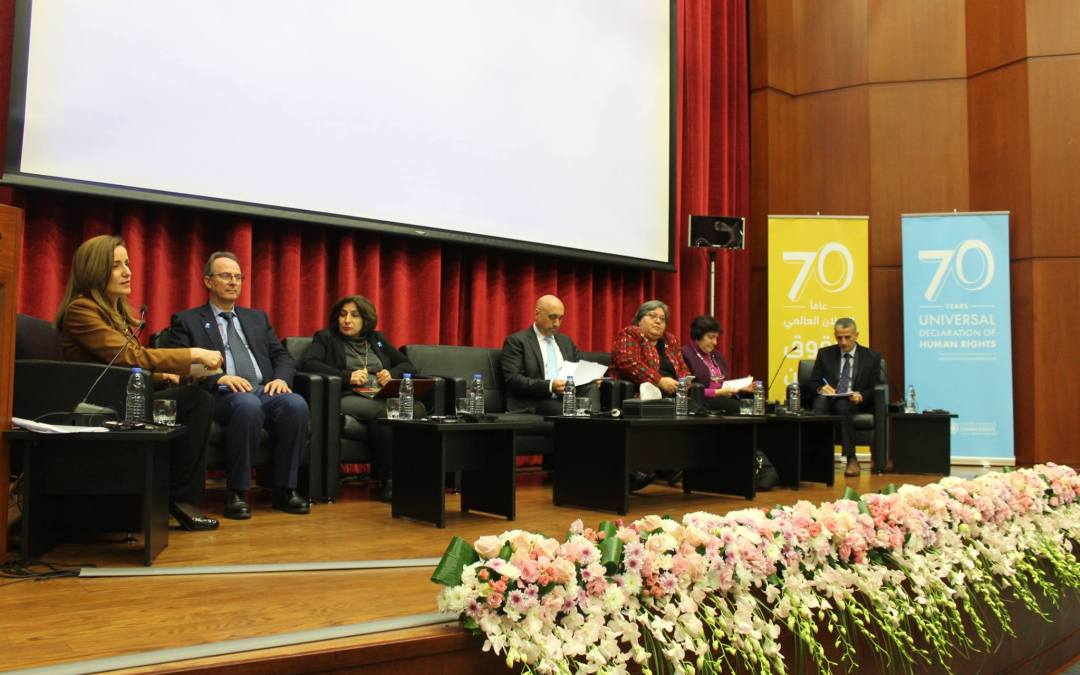 UN Marks 70th Anniversary of Universal Declaration of Human Rights at Beirut Arab University