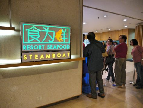 Resort Seafood Steamboat Dinner RWGenting Weekend Trip Blogger Review 002