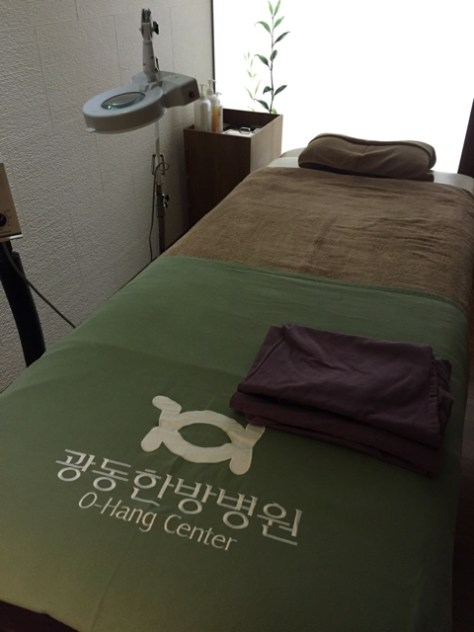 kwangdong-oriental-hospital-wellness-treatment-korea-beauty-wellness-must-go-review-enabalista_0008