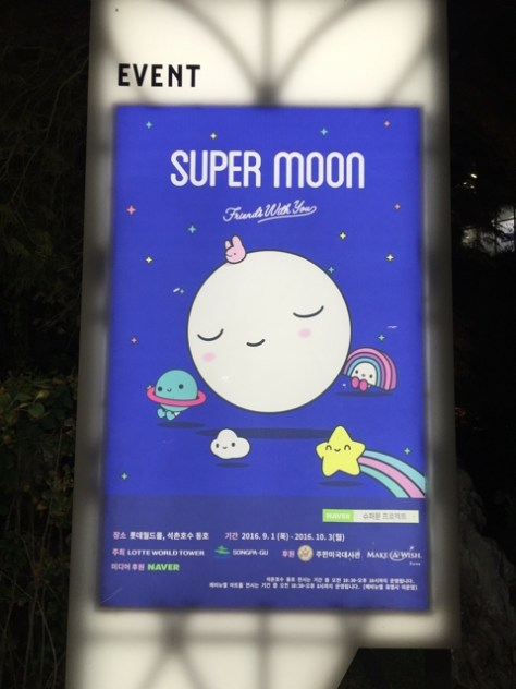 seokchon-lake-super-moon-exhibition-best-of-seoul-korea-beauty-food-and-culture-enabalista_0004