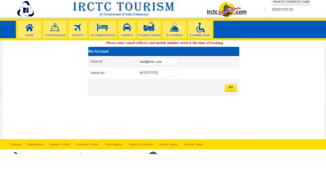 E-Wheelchair Booking cancellation page - enter your email id and mobile number