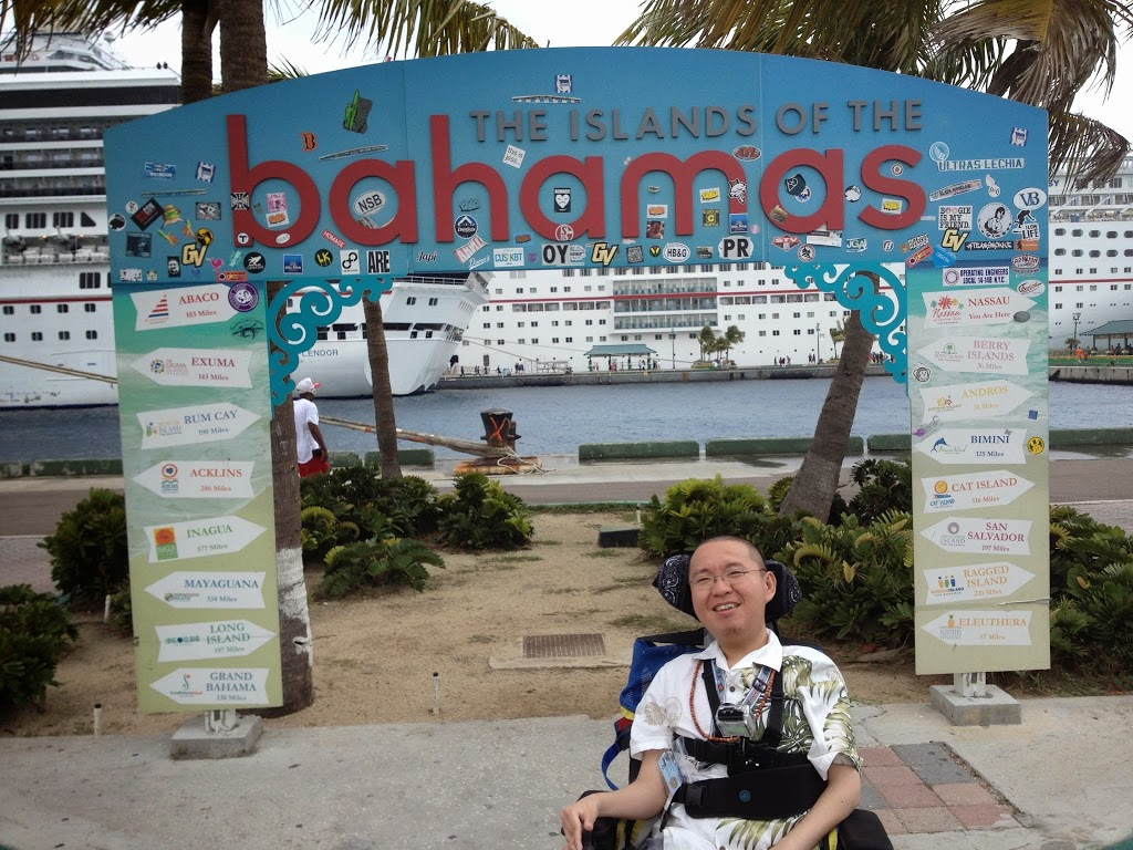 Accessible Road Trip in the Bahamas: Private islands and new experiences!