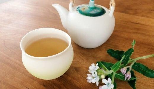 大切なあの人に贈りたいMade in Japanの陶器 『藤岡光一 ゆきあかりカップ』