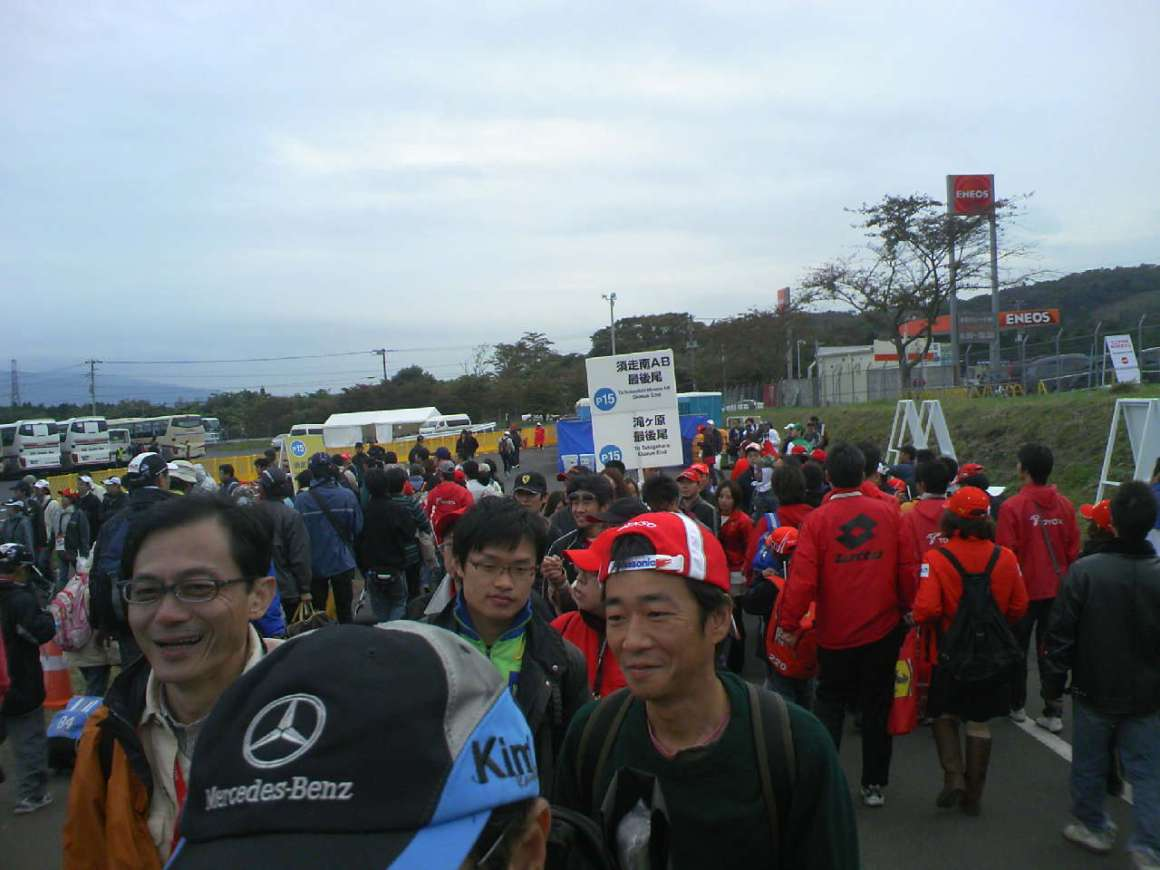 2008 FIA Formura 1 Japanese Grand Prix Final day 驚いた!
