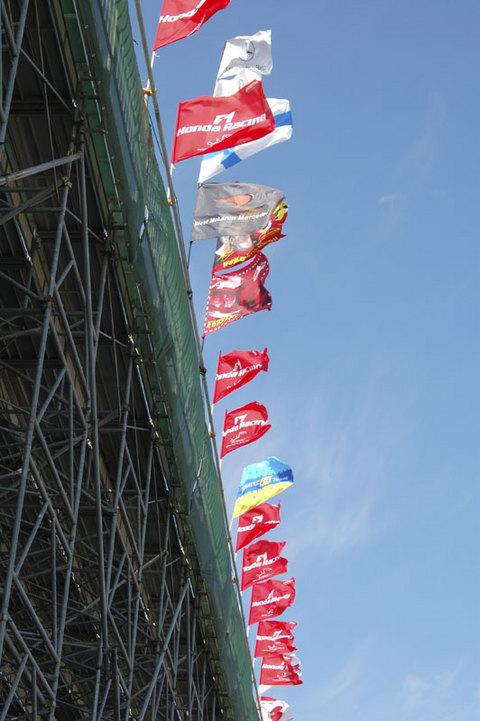 skyandflag