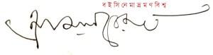 enamul reza signature