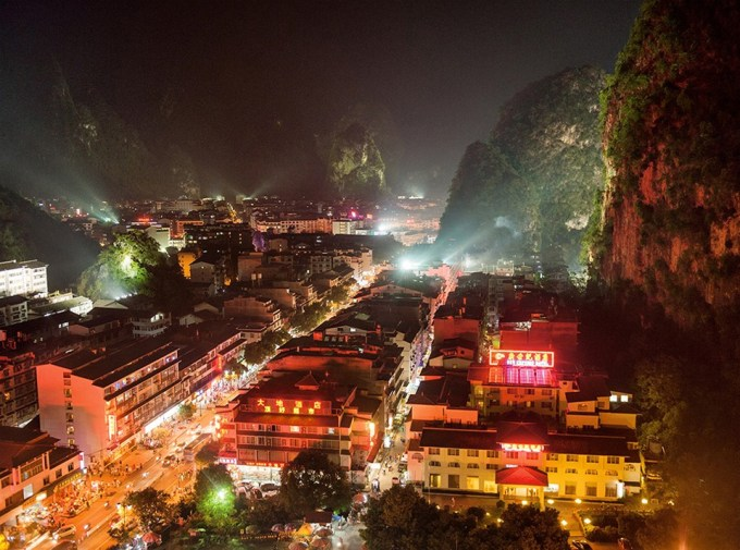 City between rocks in china