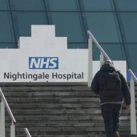 NHS Nightingale London Connected To 788-790 Finchley Road Government Fraud Network