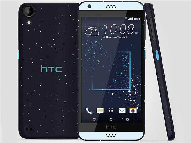 HTC Desire 530 Official Philippine Price is PHP 9,775.00