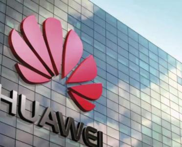 EnchufeSolar instalador certificado por Huawei