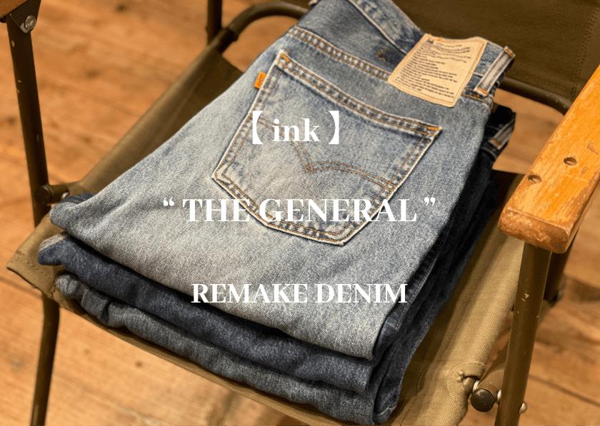 21aw-ink-thegeneral-indigo-001