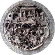 Detalle de un templo taoísta