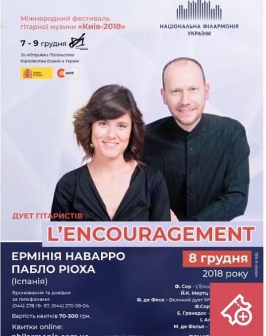 Concierto en la Filarmónica de Kiev