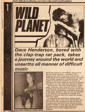 Wild Planet P1-0170