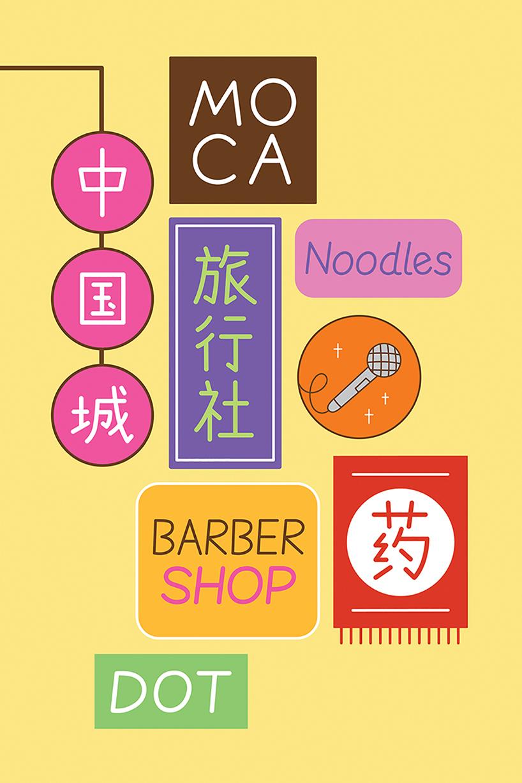 dingding hu chinatown
